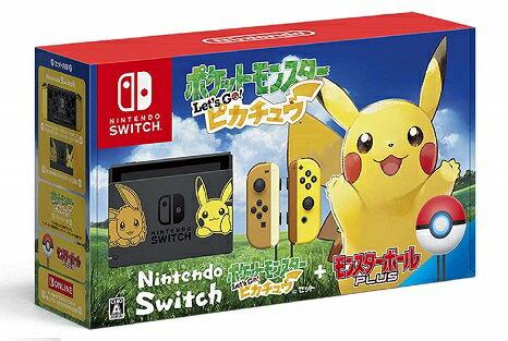 11/16発売 Nintendo Switch ポケットモンスターLet's Go! ピカチュウセット (モンスターボール Plus付き)  任天堂 ポケモン 4902370540529