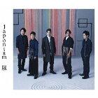 嵐 Japonism【よいとこ盤 2CD】★ ARASHI ジャポニズム 4580117625267