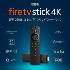 FireTVStick(Newモデル)Amazonアマゾン