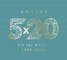 2【1次出荷分(6/26発売分)】【新品・未開封】5×20 All the BEST!! 1999-2019 (初回限定盤2) (4CD+1DVD-B) 嵐 4580117627612