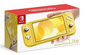 LY★【キャッシュレス5%還元対象】 Nintendo Switch Lite イエロー 任天堂【小さく、軽く、持ち運びやすい。携帯専用のNintendo Switch】HDH-S-YAZAA 4902370542936 スイッチライト