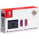 【送料無料】Nintendo Switch ディズニー ツムツム フェスティバルセット (【期間限定特典】「ディズニー ツムツム フェスティバル」オリジナルツム フェス衣装を着た「フェスツム」4体を入