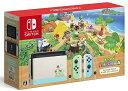 【あす楽】【キャッシュレス5%還元】Nintendo Switch あつまれ どうぶつの森セット【送料無料】【本体同梱版】【バッテリー持続時間が…