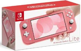 CP★【キャッシュレス5%還元対象】 Nintendo Switch Lite 新色コーラル(ピンク) 任天堂【小さく、軽く、持ち運びやすい。携帯専用のNintendo Switch】HDH-S-PAZAA 4902370545302 スイッチライト コーラルピンク