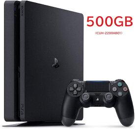 黒★【あす楽】PlayStation 4 ジェット・ブラック 500GB (CUH-2200AB01) ソニー PS4 黒 500ギガ 4948872414647