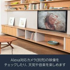 【あす楽】新登場FireTVStick【第3世代】Alexa対応音声認識リモコン付属【2020年9月発売モデル】ストリーミングメディアプレーヤーAmazonアマゾン