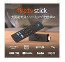 新【あす楽】★新型 第3世代 Fire TV Stick Alexa対応音声認識【第3世代リモコン付属】【2021年4月発売モデル】 スト…