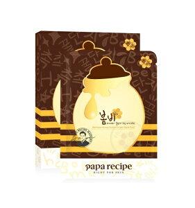 【送料無料】サンスマイル パパレシピ Paparecipe ボムビーハニーバター乳液マスク 20ml×5枚(箱入り)