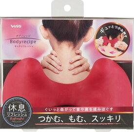 【送料無料】ボディレシピ ネックリフレッシュ BRE-1202 ベス