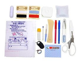 【送料無料】ミササ 裁縫セット ソーイングセット ホワイト ヘッダー付袋入りセット 8270