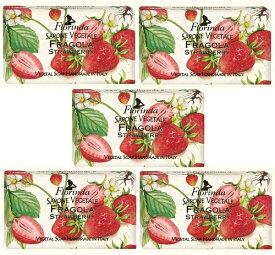 【送料無料】フロリンダ フレグランスソープ 固形石けん フルーツの香り ストロベリー 95g×5個セット