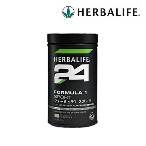 HERBALIFE ハーバライフ フォーミュラー1 スポーツ HERBALIFE 24 クリーミーバニラ ダイエット 期限2018年08月31日