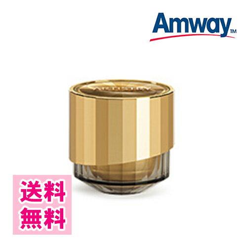 【送料無料】アムウェイ (クリーム)アーティストリー シュプリームLXクリーム Amway 2017年製造