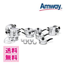【送料無料】アムウェイ AMWAY 24ピース クィーン クック 鍋 24ピースセット   Amway