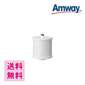 【送料無料】アムウェイ BathSpring バススプリング バスルーム浄水器 交換用フィルター フィルター