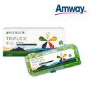 アムウェイ  新トリプルX 3セル 栄養機能食品(ビタミンB1、ビタミンC、ビタミンE)  Amway 期限:2020年9月以降