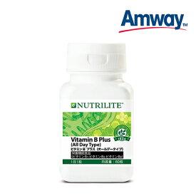 【新商品】アムウェイ ニュートリライト ビタミンBプラス(オールデータイプ)内容量 60粒 Amway