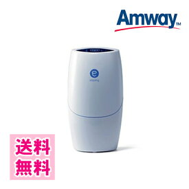 【送料無料】アムウェイ eSpring-II 据置型浄水器年式:2019年製 Amway