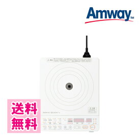 【送料無料】アムウェイ クィーン インダクションレンジ・2018年製 Amway