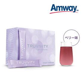 アムウェイ TRUVIVITY by NUTRILITETM トゥルーユースTMパウダードリンク Amway 賞味期限:2021年05月13日以降