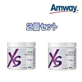 【2個セット】アムウェイ XS Sports Nutrition マッスル マルチプライヤー Amway