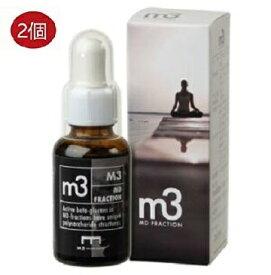 【2個セット】M3 エムスリー MDフラクション(マイタケエキス加工食品) 30ml 賞味期限2022年以降