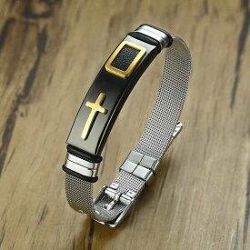 【送料無料】 ブレスレット メンズ レディース ステンレス 調整可能 レザー ユニセックス クロス 時計 バンド メッシュ フリーサイズ