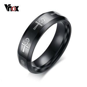【送料無料】 指輪 リング メンズ ステンレス ウェディングバンド エジプト 結婚式 ブラック クロス アンク エジプトクロス バンド イスラム 14号 16号 18号 20号 23号 25号