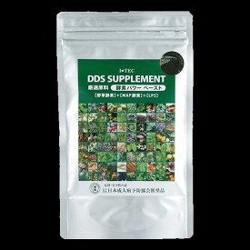 【送料無料】DDS SUPPLEMENT 酵素パワーペースト i・tecインターナショナル ヒト幹細胞 EGF FGF ヒアルロン酸 アイテック マトリックス