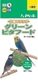 ★最大350円引クーポン★ハイペット NEWグリーンビタフード S 100g