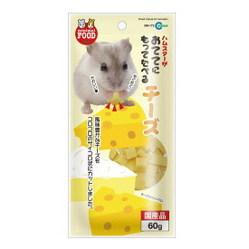 ★★ 最大350円OFFクーポン ★★マルカン ミニマルフード おててにもってたべるチーズ 60g