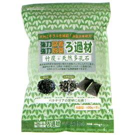 アラタ強力吸着・強力脱臭ろ過材竹炭+天然鉱石6P