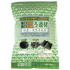 ★★ 最大350円OFFクーポン ★★アラタ 強力吸着・強力脱臭 ろ過材 竹炭+天然鉱石 6P