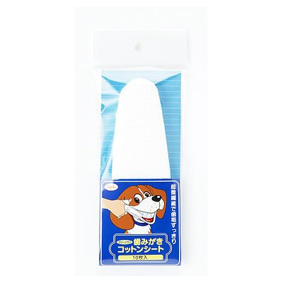 ★★ 最大350円OFFクーポン ★★歯みがきコットンシート 10枚