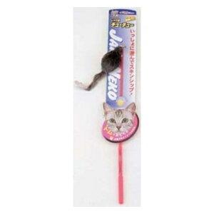 ★★ 最大350円OFFクーポン ★★【ドギーマン】じゃれ猫 チューチュー
