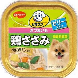 ★★最大350円引きクーポン配布★★【ビタワングー】鶏ささみ 緑黄色野菜 さつまいも 100g