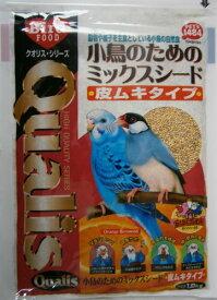 クオリス 小鳥のためのミックスシード 皮ムキタイプ 1.8kg