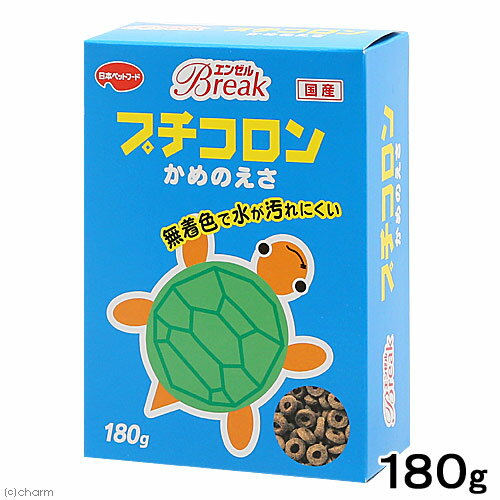 ★★ 最大350円OFFクーポン ★★吉田飼料  プチコロン かめのえさ 180g