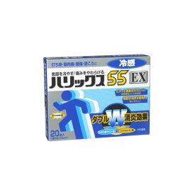 【第3類医薬品】 ハリックス55EX 冷感A(20枚入)1枚 14×10cm