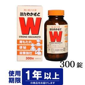 【医薬部外品】 強力わかもと 300錠