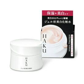 資生堂 HAKU(ハク)メラノディープモイスチャー 100g
