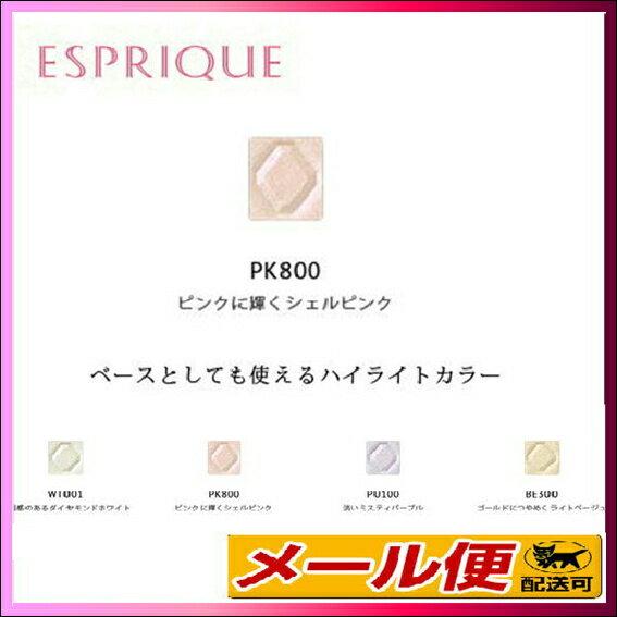 【5個までネコポス可】コーセー ESPRIQUE (エスプリーク)セレクト アイカラー PK800
