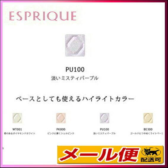 【5個までネコポス可】コーセー ESPRIQUE (エスプリーク)セレクト アイカラー PU100