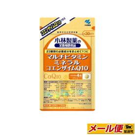 【3個までネコポス配送可】小林製薬 マルチビタミン ミネラル CoQ10 120粒 栄養補助食品