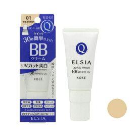 コーセー エルシア(ELSIA) プラチナム クイックフィニッシュ BB ホワイト UV 01(明るめの肌色)
