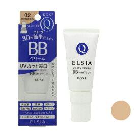 コーセー エルシア(ELSIA) プラチナム クイックフィニッシュ BB ホワイト UV 02(標準的な肌色)