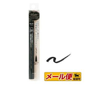 【3個までネコポス可】コーセー ヴィセ リシェ(Visee) カラーインパクト リキッドライナー BK001(くっきりとした印象のブラック)