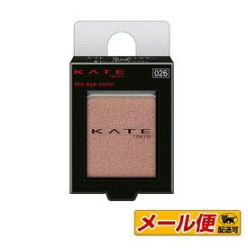 【5個までネコポス可】カネボウ ケイト(KATE) ザ アイカラー 026(パール/レッドブラウン)