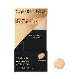 カネボウ COFFRET D'OR(コフレドール) リフォルムグロウ リクイドUV オークル-B