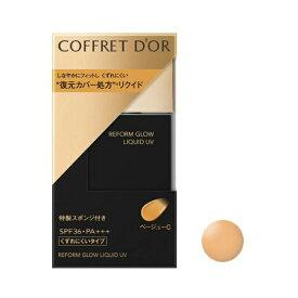 カネボウ COFFRET D'OR(コフレドール) リフォルムグロウ リクイドUV ベージュ-C